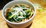Udon Noodle Soup with Scallions