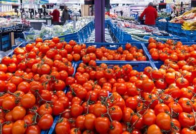 Supermarket produce